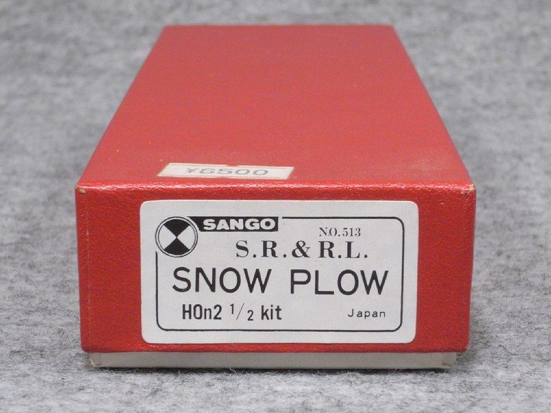 a8_trim_srrl-snow_box_hrt_R0047410.jpg