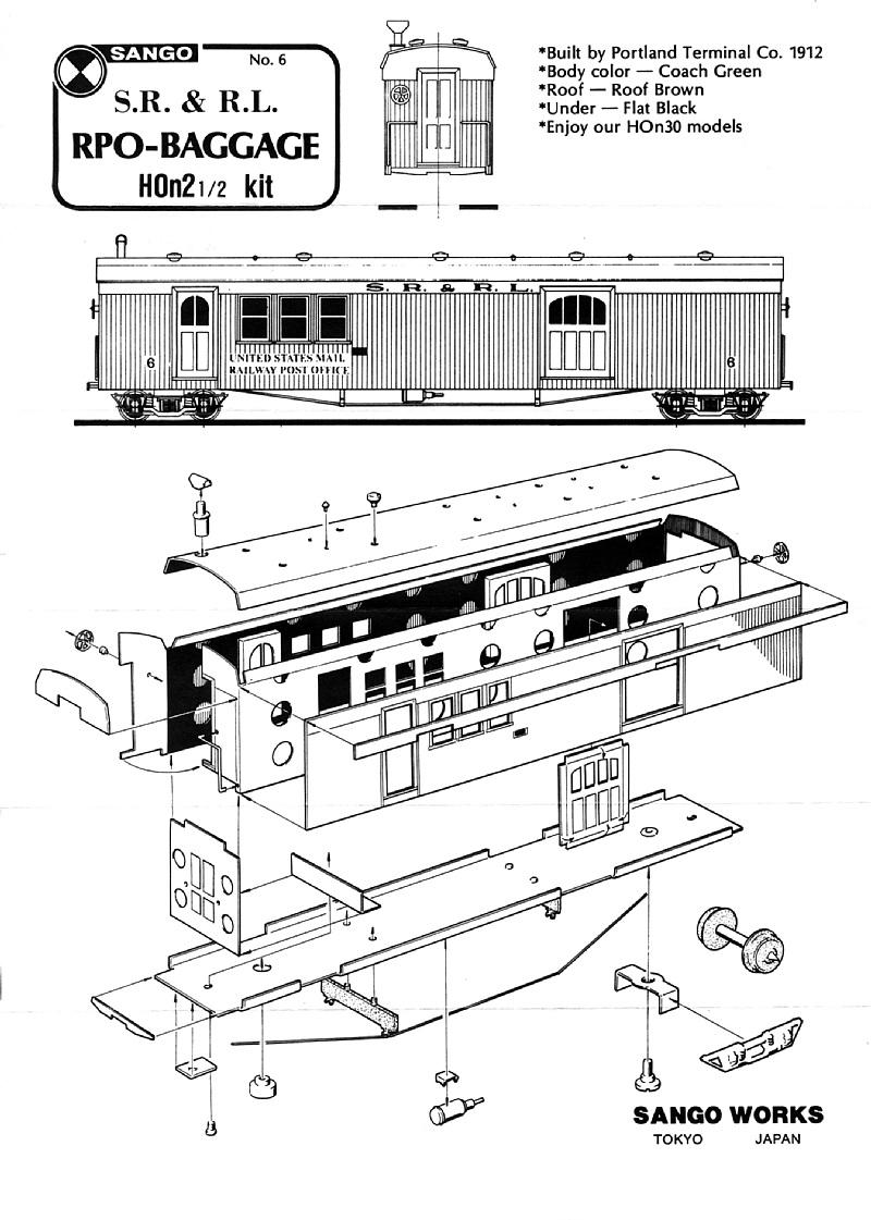 sango-ai_SRRL_rpo-baggage_a8.jpg