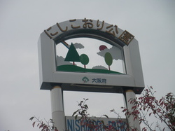 2013,11,04-01
