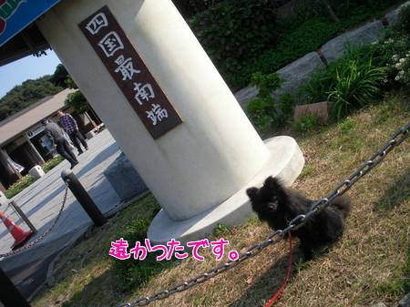 asizuri-01.jpg