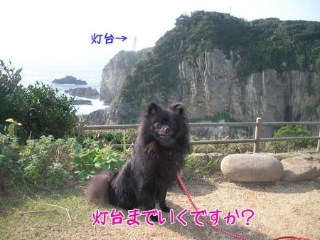 asizuri-06.jpg