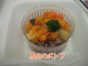 wanbana-02.jpg