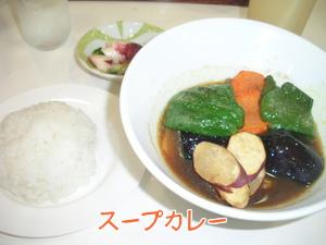 wanbana-05.jpg