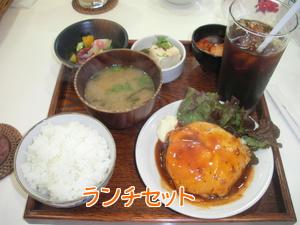 wanbana-06.jpg