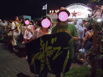繧オ繧カ繝ウ_convert_20130819113131