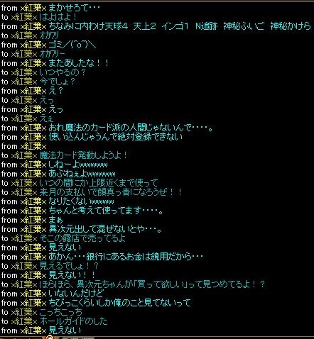 鈴さんっぽい人 2