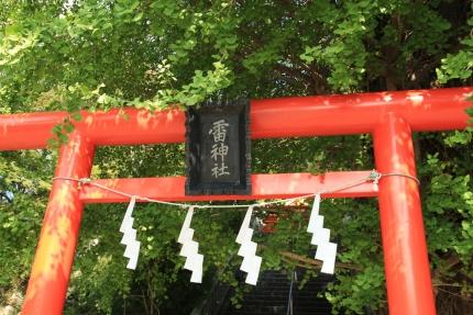 雷神社 002