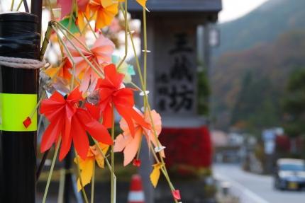 榛名神社 002