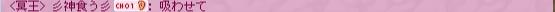 Baidu IME_2013-12-29_21-43-56