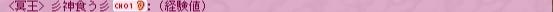 Baidu IME_2013-12-29_21-44-42