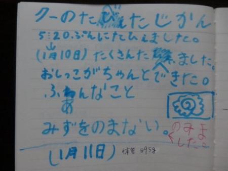 20140110211535993.jpg