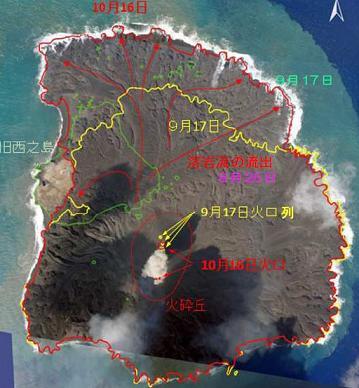 西之島 平成26年10月16日