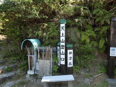 神津島CIMG0925
