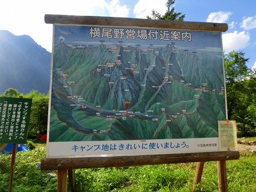 登山用CIMG1876