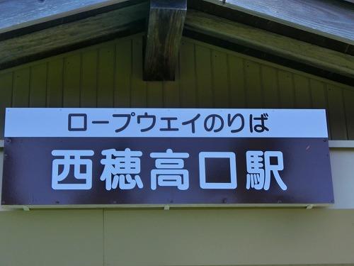 NishihoCIMG2838.jpg