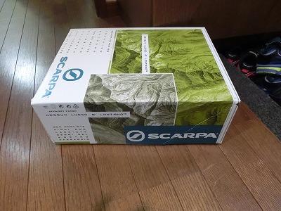 scarpaCIMG0875.jpg
