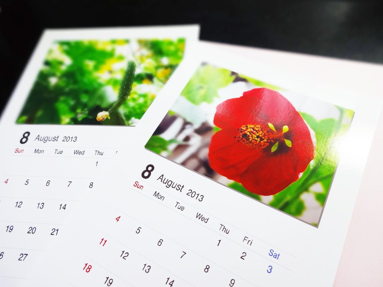 カレンダー_20130725