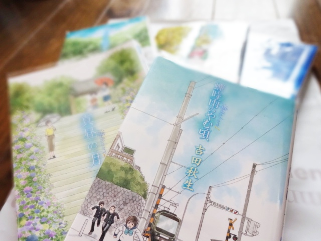 海街diary_20130727