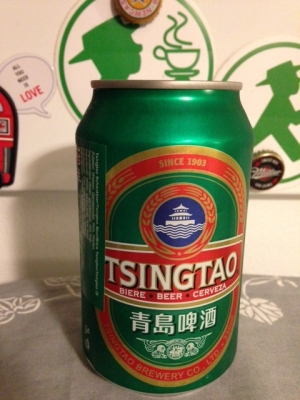 Tshingtao01.jpg
