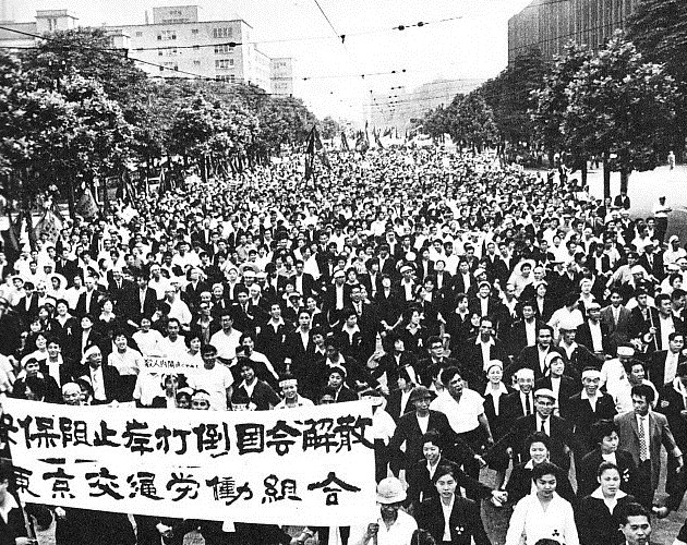 1960_Protests_against_the_United_States-Japan_Security_Treaty_02.jpg