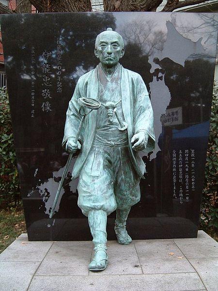 450px-Statue_of_Ino_Tadataka,_Tokyo