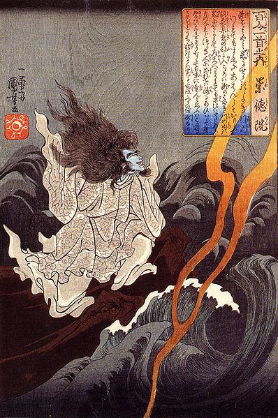 398px-Sotoku_invoking_a_thunder_storm.jpg