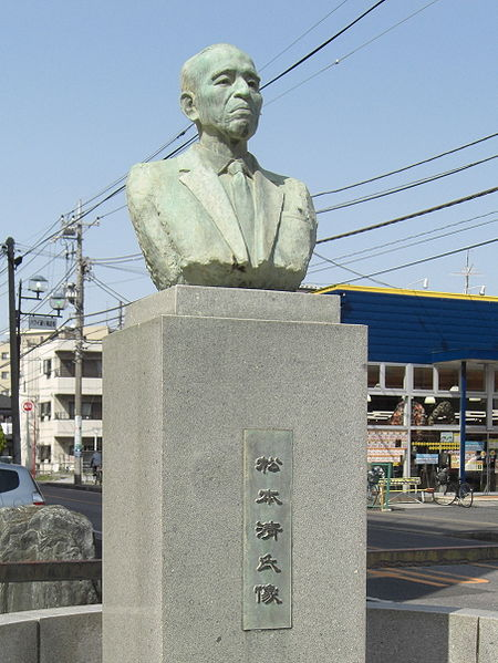 450px-Kiyoshi_Matsumoto.jpg