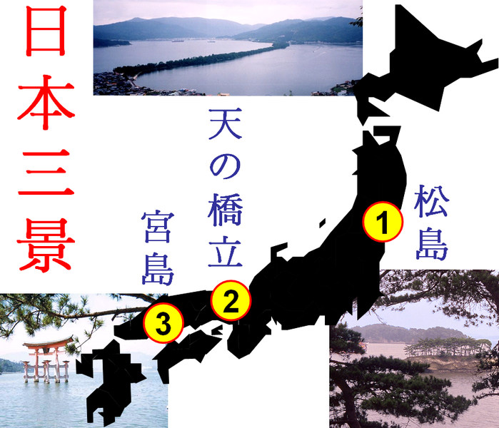 699px-NihonSankei.png