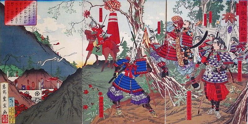 800px-Battle_of_Shizugatake.jpg