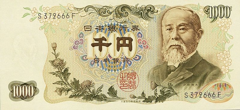 800px-Series_C_1K_Yen_Bank_of_Japan_note_-_front.jpg