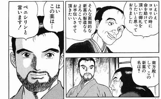JIN_02.jpg