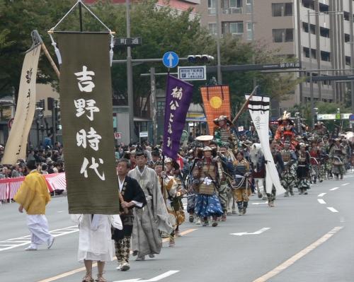 Jidai_Matsuri-Yoshino_Period_1.jpg