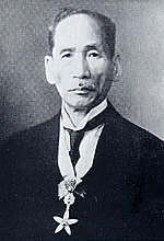 Suzukiumetaro.jpg