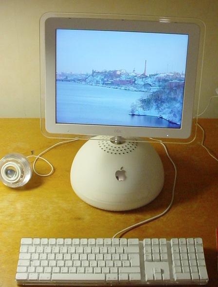 iMac_G4.jpg
