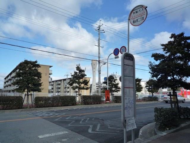 大阪府公社星田団地バス停
