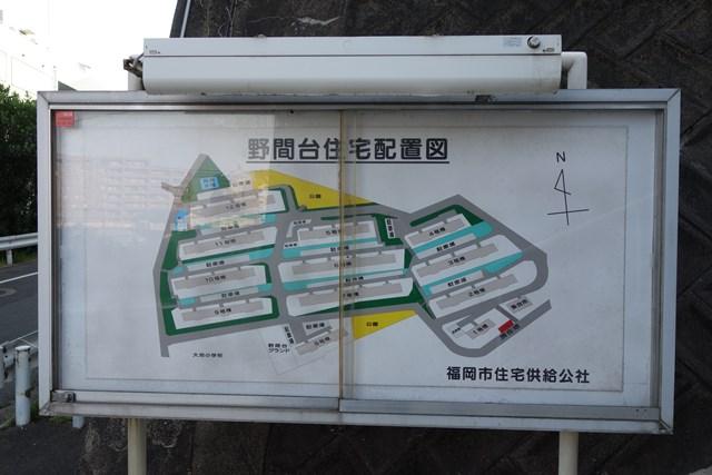 福岡市公社野間台住宅の案内板