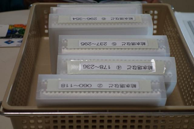 rx100-20130609DSC08457.jpg