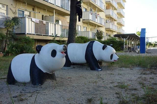 大阪府公社星田団地のパンダ遊具