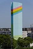 公団堤団地給水塔のサムネイル