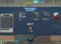 20・ドリモ4 LG(σ・∀・)σゲッツ!!