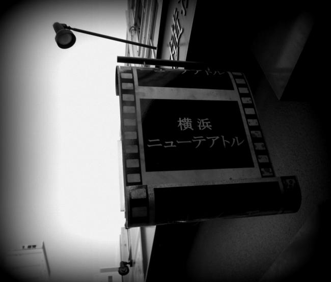 映画館の看板