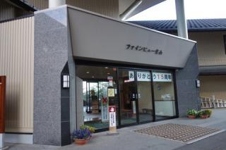 DSC04651.jpg
