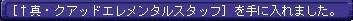 TWCI_2013_8_10_20_10_53.jpg