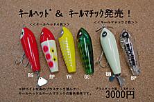 2013822hitori_2.jpg