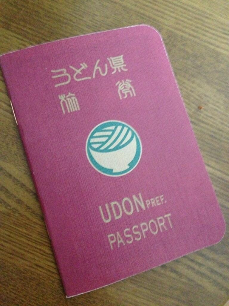 udon51.jpg