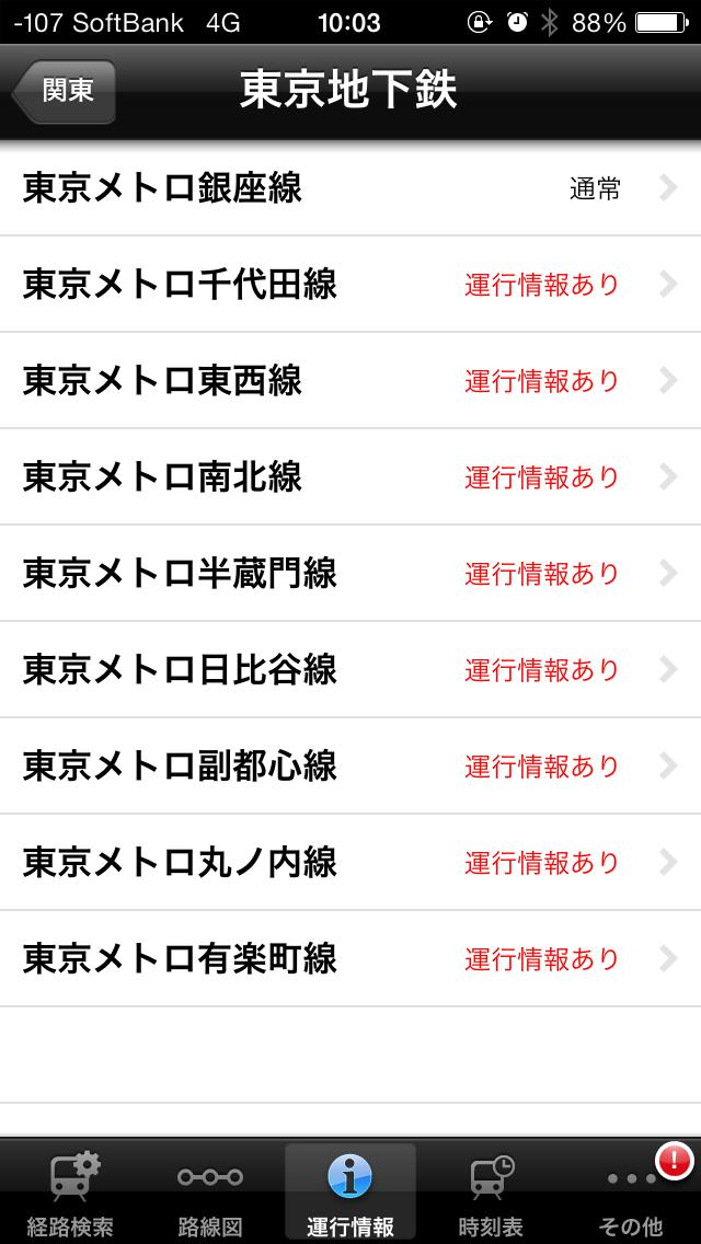 unkou.jpg