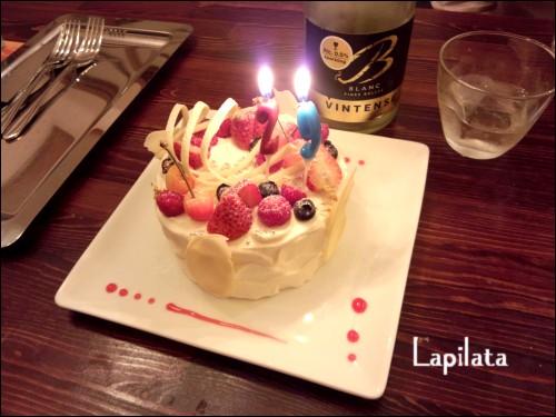 マキさん誕生日ケーキ