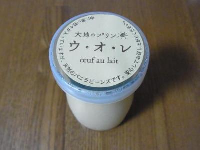 ラ・テール洋菓子店(大地のプリン ウ・オ・レ¥294)