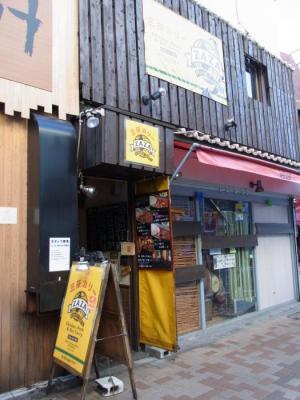 三茶カリー ZAZA(外観1)