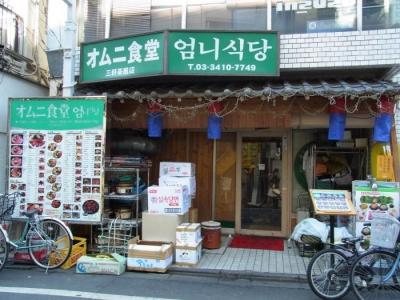 オムニ食堂(外観)